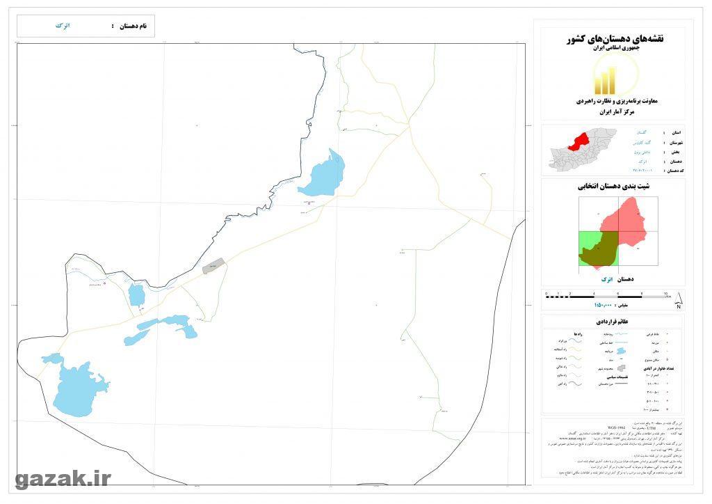 atrak 3 1024x724 - نقشه روستاهای شهرستان گنبد کاووس
