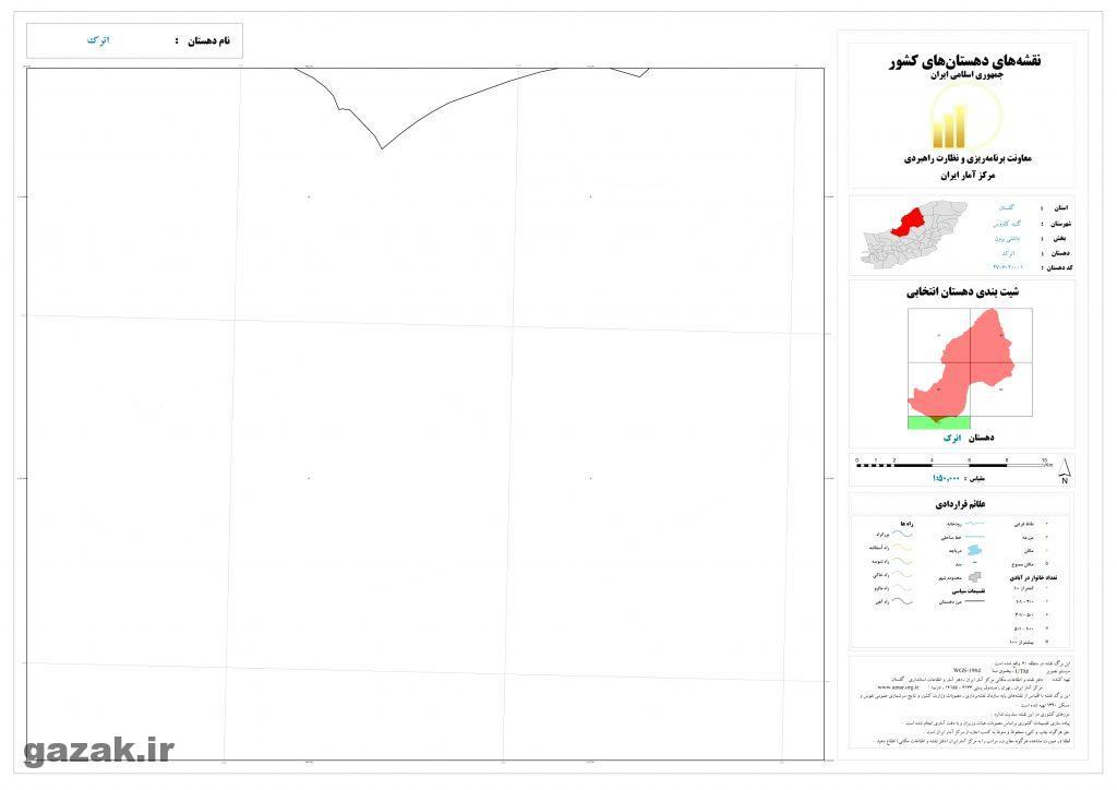 atrak 5 1024x724 - نقشه روستاهای شهرستان گنبد کاووس