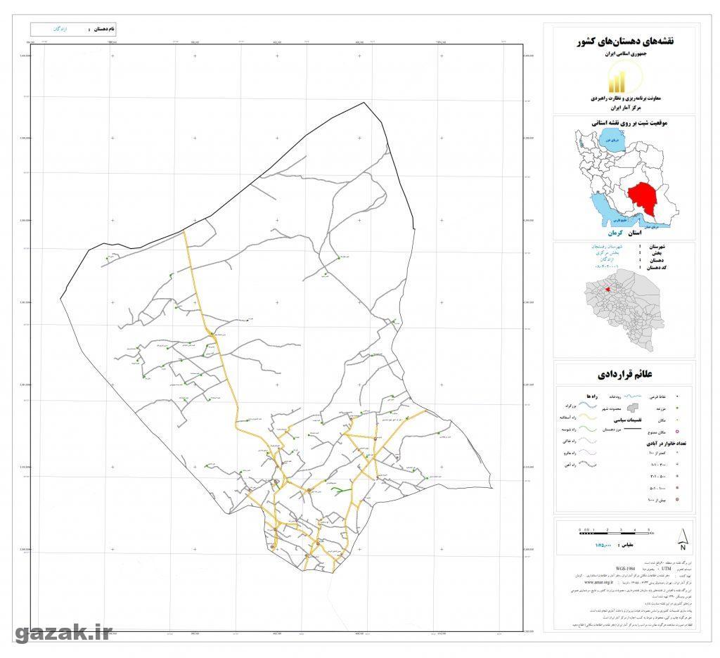 azadegan 1024x936 - نقشه روستاهای شهرستان رفسنجان