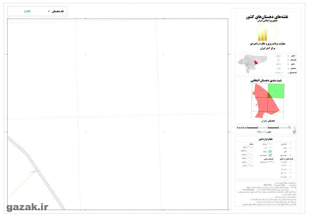 baferan 2 1024x724 - نقشه روستاهای شهرستان نائین