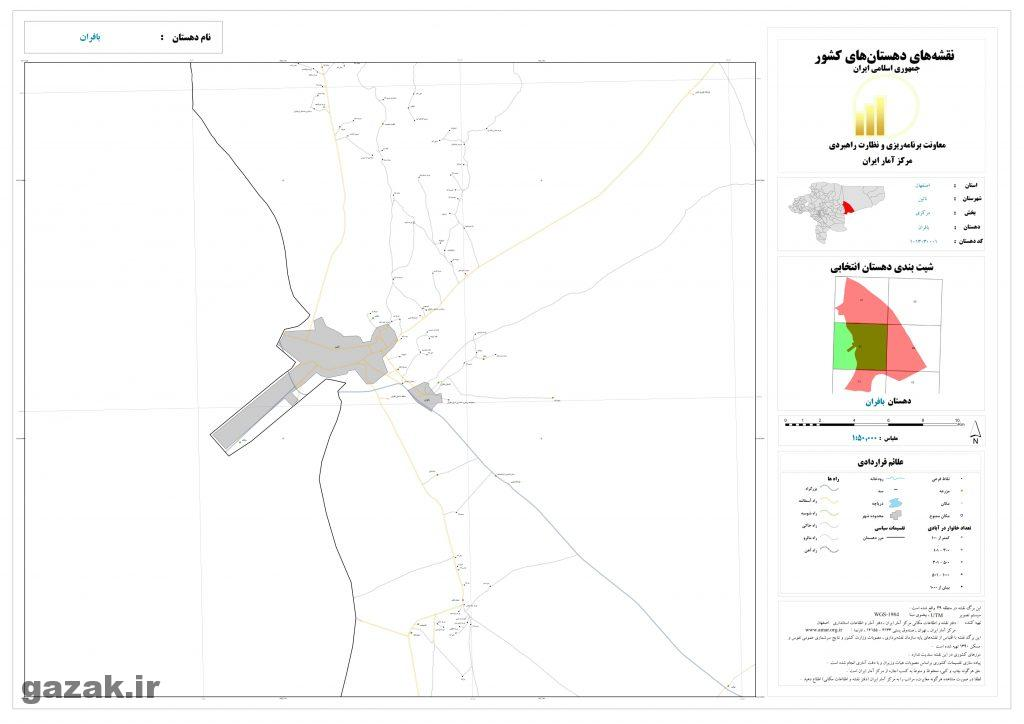 baferan 3 1024x724 - نقشه روستاهای شهرستان نائین