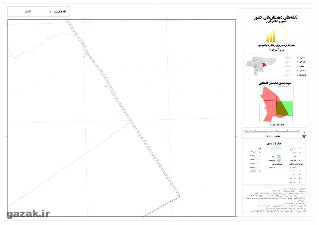 baferan 4 1024x724 - نقشه روستاهای شهرستان نائین