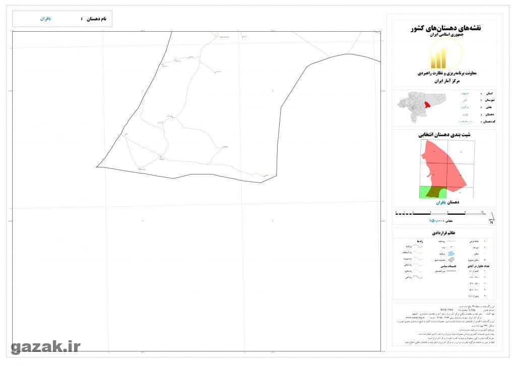 baferan 5 1024x724 - نقشه روستاهای شهرستان نائین