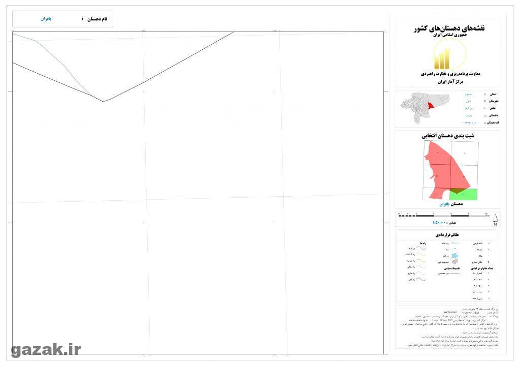 baferan 6 1024x724 - نقشه روستاهای شهرستان نائین