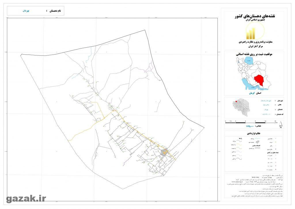 bahreman 1024x724 - نقشه روستاهای شهرستان رفسنجان