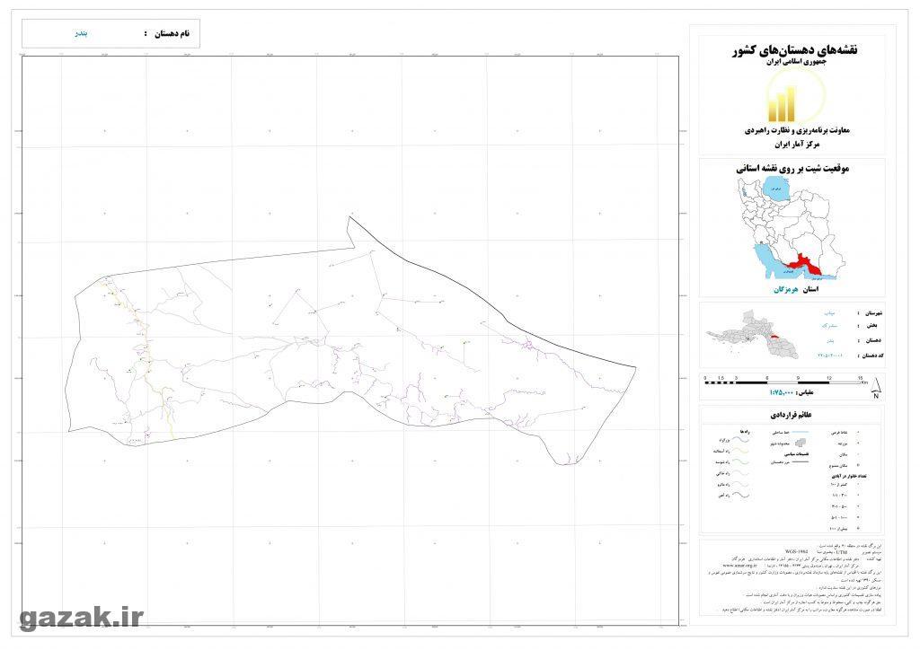 bandar 1024x724 - نقشه روستاهای شهرستان میناب