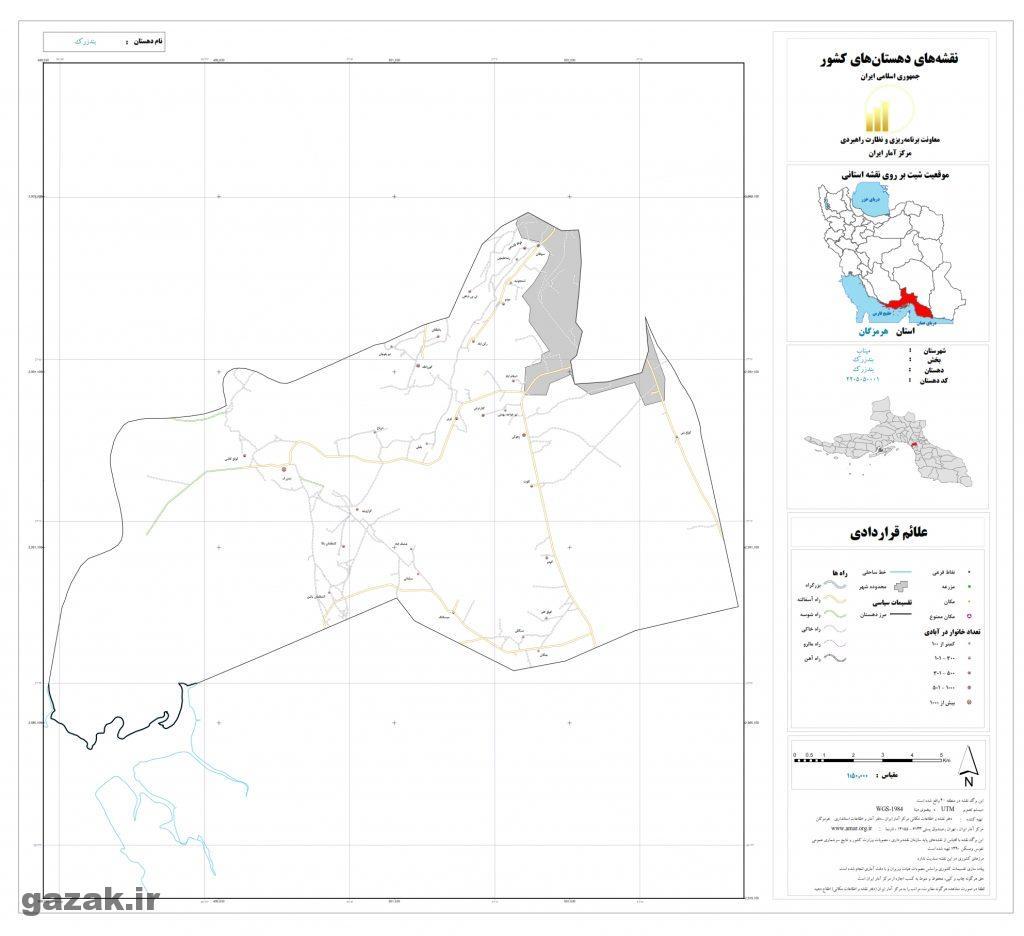 bandzarak 1024x936 - نقشه روستاهای شهرستان میناب