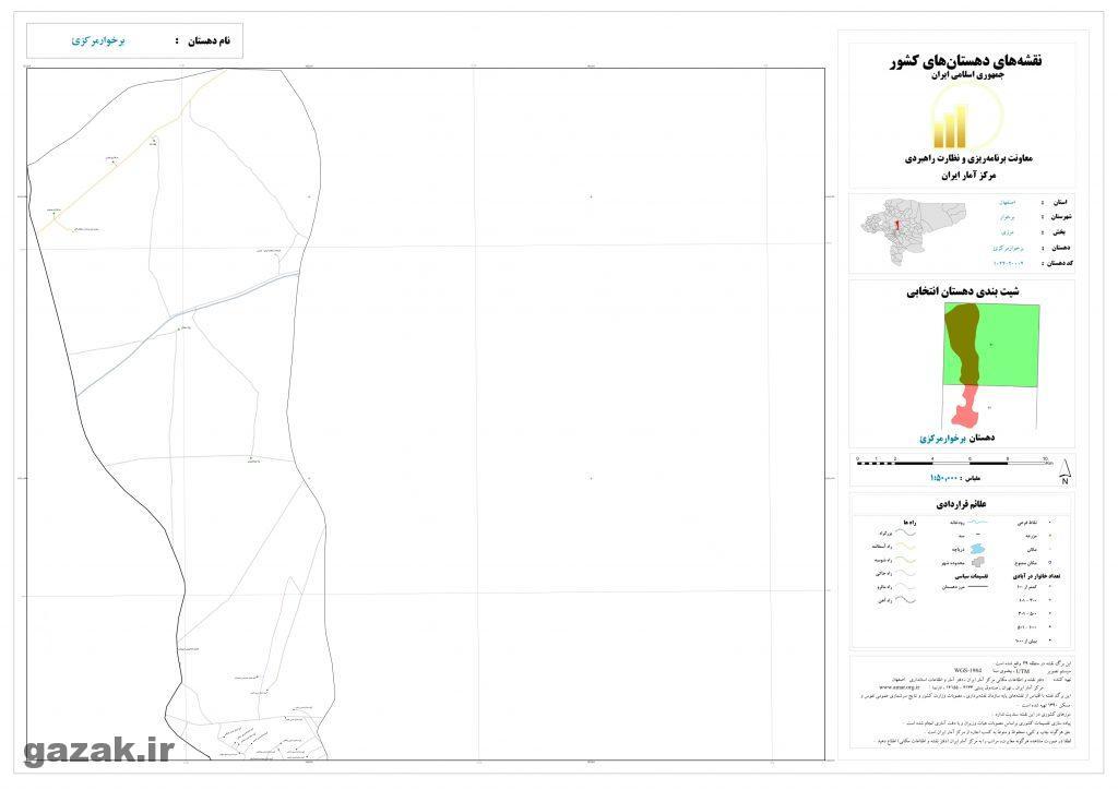 barkhar markazi 1024x724 - نقشه روستاهای شهرستان برخوار
