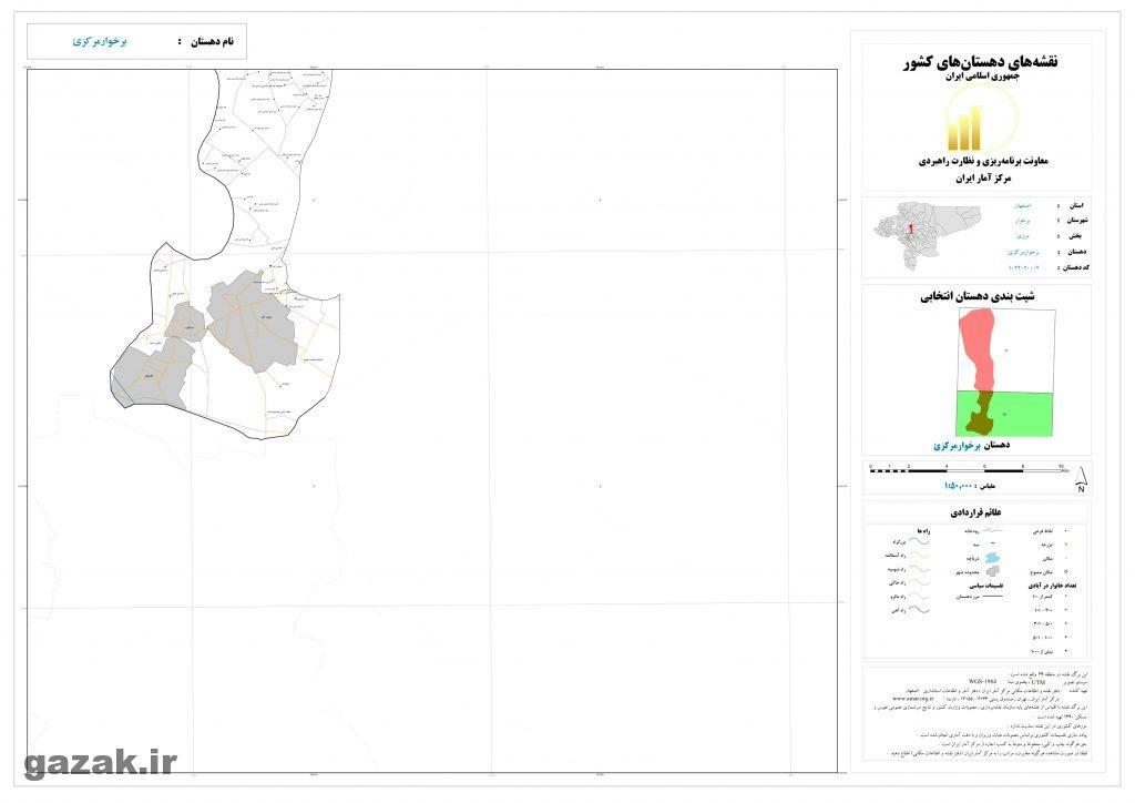 barkhar markazi 2 1024x724 - نقشه روستاهای شهرستان برخوار