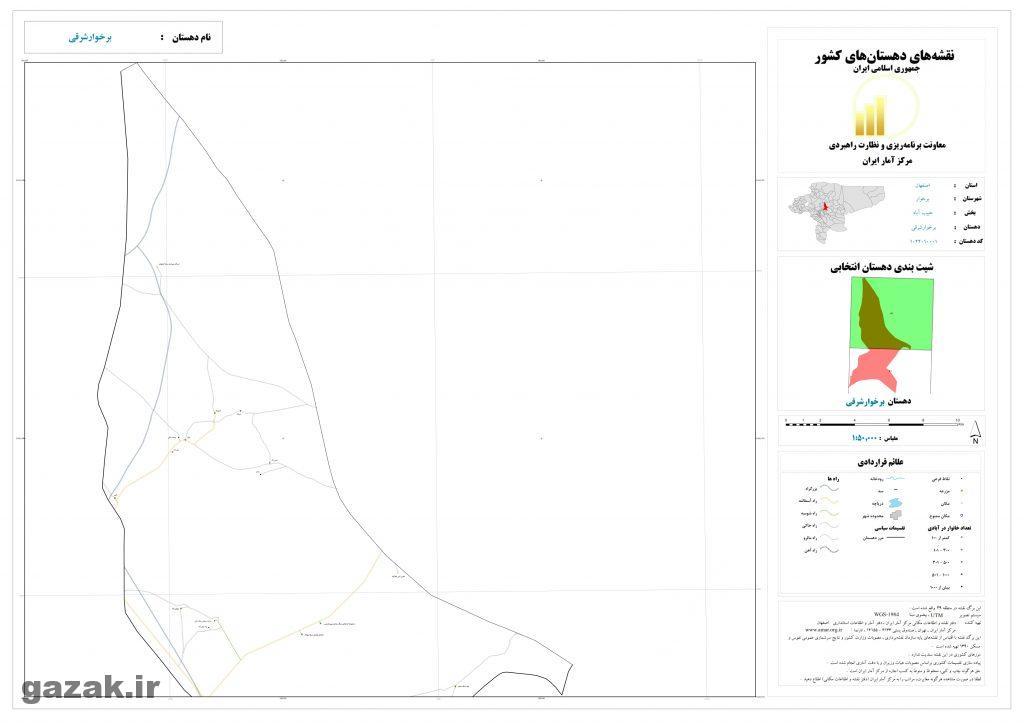 barkhar sharghi 1024x724 - نقشه روستاهای شهرستان برخوار