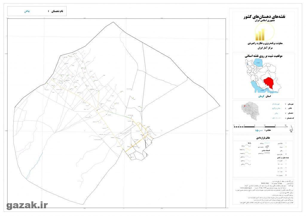 bayaz 1024x724 - نقشه روستاهای شهرستان انار