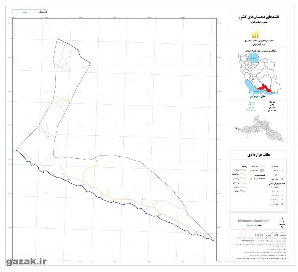 behdasht 1024x936 - نقشه روستاهای شهرستان پارسیان