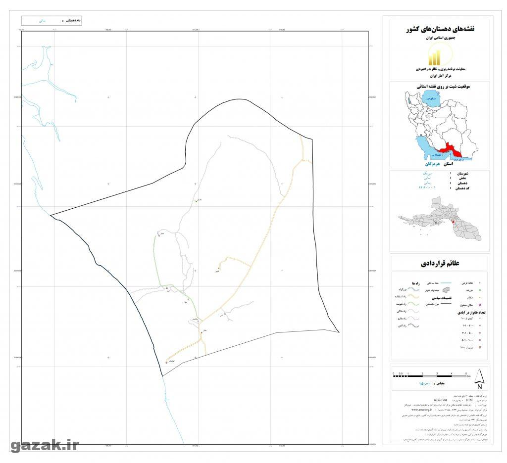 bemani 1024x936 - نقشه روستاهای شهرستان سیریک