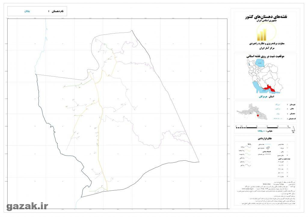 biaban 1024x724 - نقشه روستاهای شهرستان سیریک