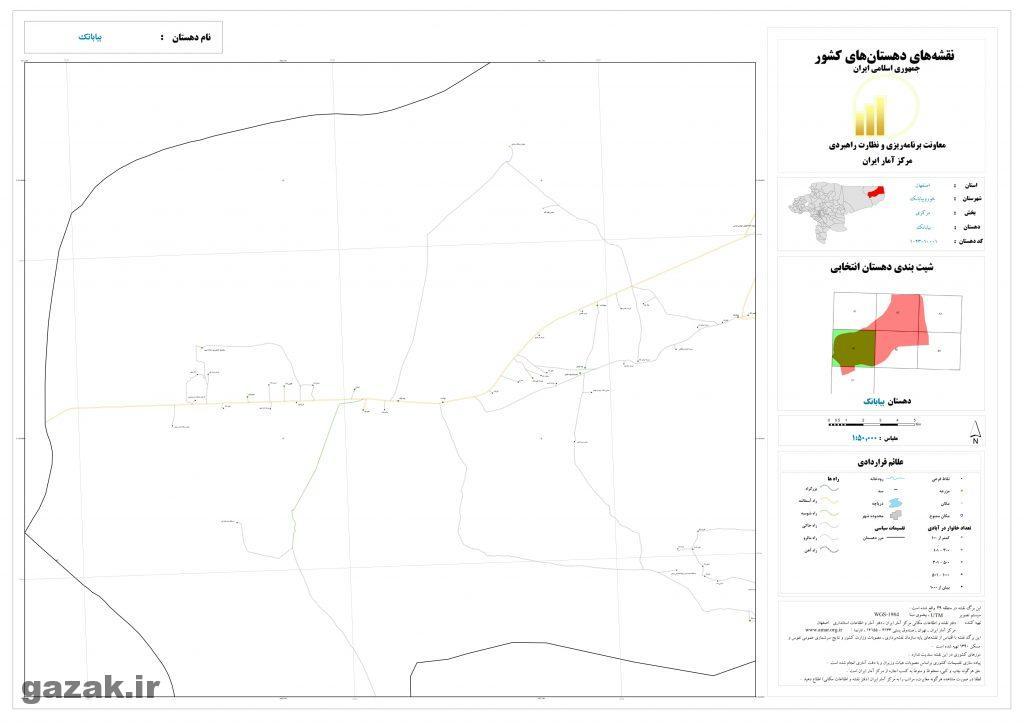 biabanak 4 1024x724 - نقشه روستاهای شهرستان خور و بیابانک
