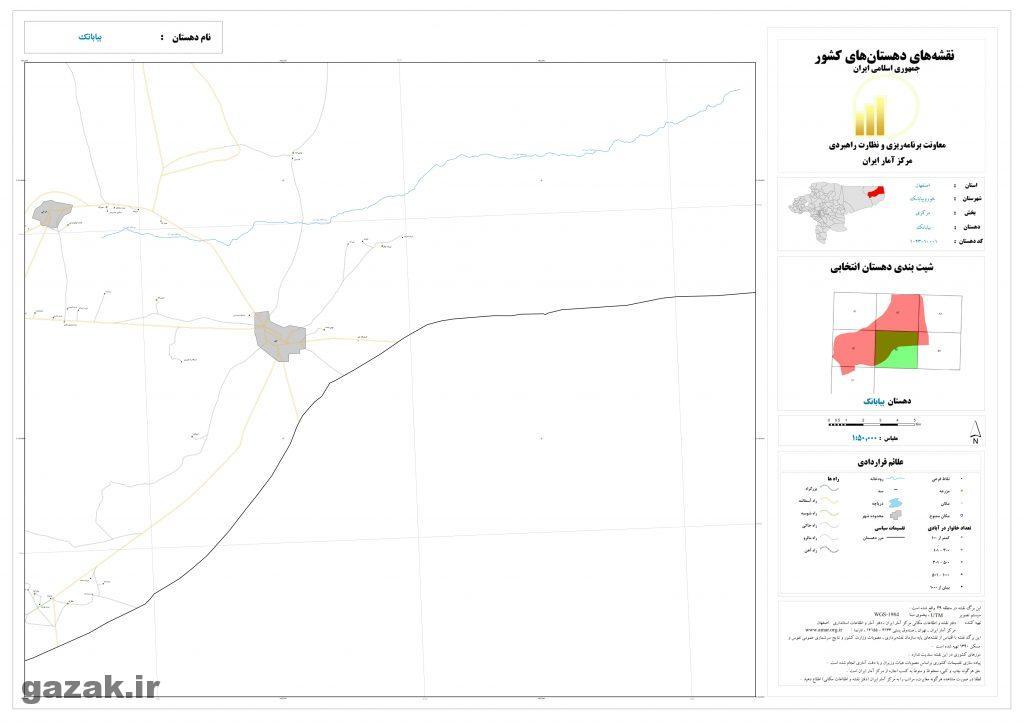 biabanak 5 1024x724 - نقشه روستاهای شهرستان خور و بیابانک