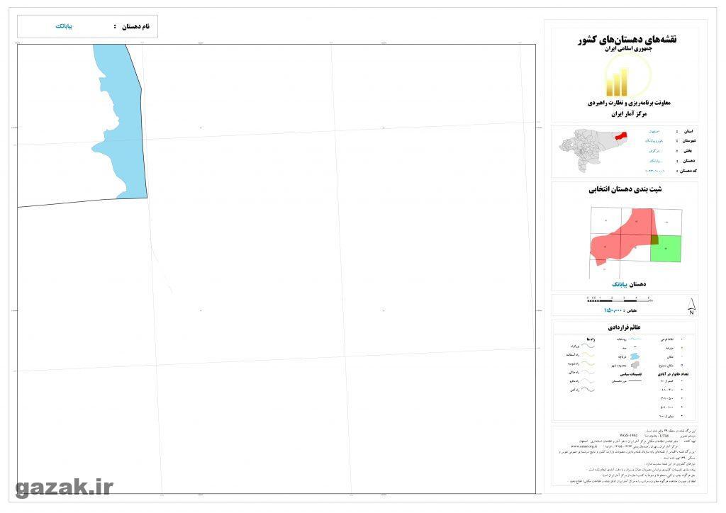 biabanak 6 1024x724 - نقشه روستاهای شهرستان خور و بیابانک