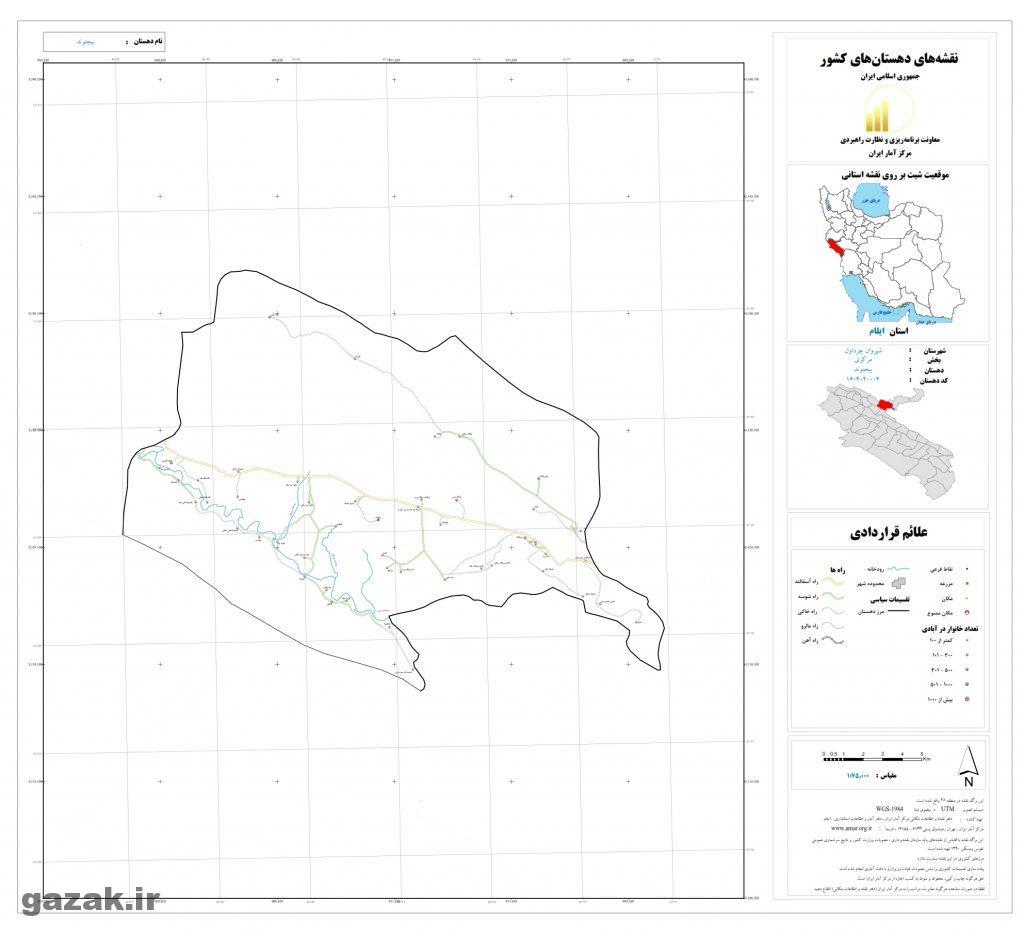bijnavand 1024x936 - نقشه روستاهای شهرستان سیروان چرداول