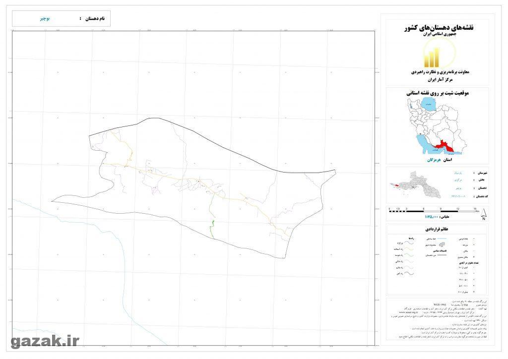 bochir 1024x724 - نقشه روستاهای شهرستان پارسیان
