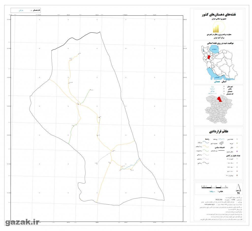 boqrati 1024x936 - نقشه روستاهای شهرستان رزن