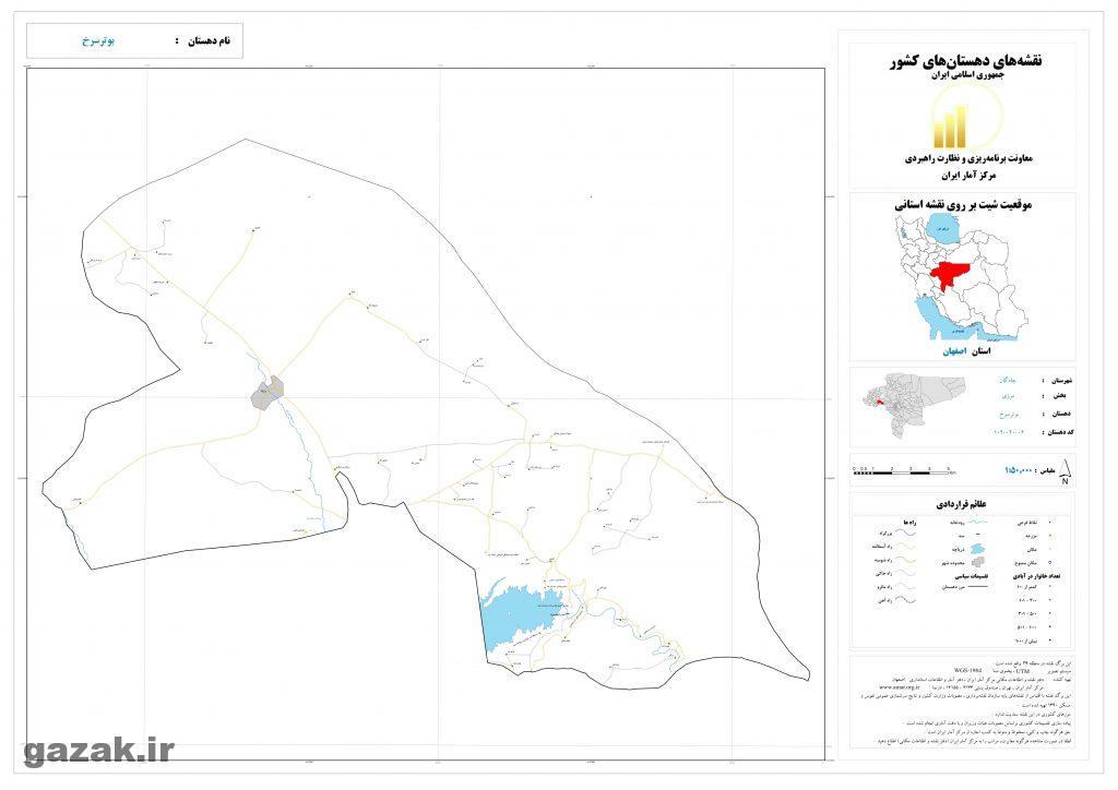 boter sorkh 1024x724 - نقشه روستاهای شهرستان چادگان