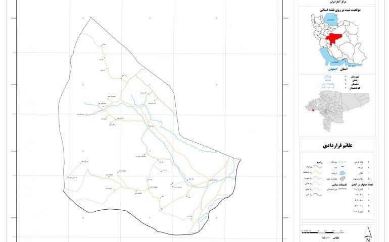 نقشه روستای چنارود شمالی