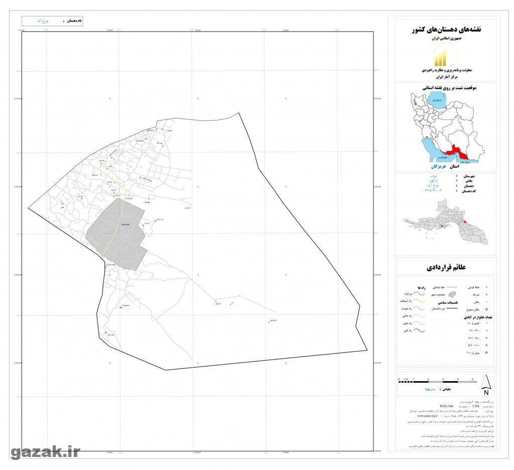 cheragh abad 1024x936 - نقشه روستاهای شهرستان میناب