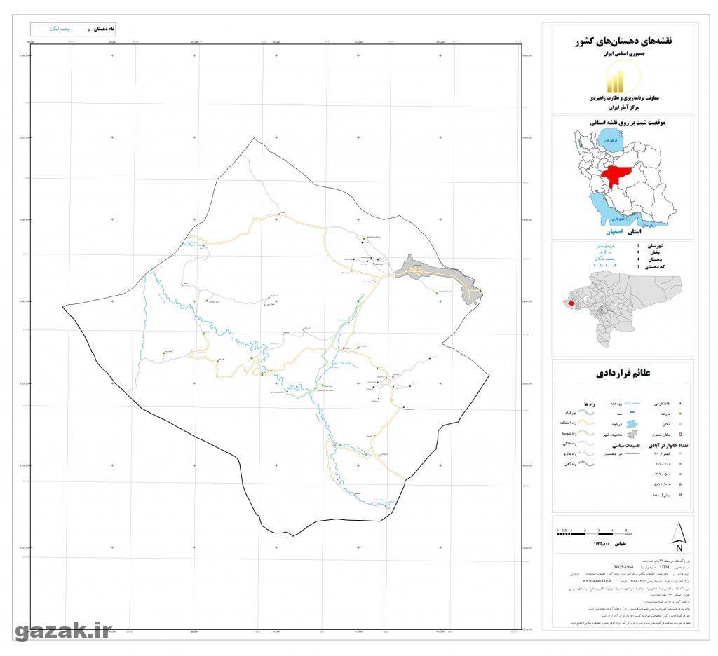 cheshmeh langan 1024x936 - نقشه روستاهای شهرستان فریدونشهر