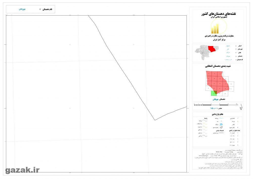 chopanan 18 1024x724 - نقشه روستاهای شهرستان نائین