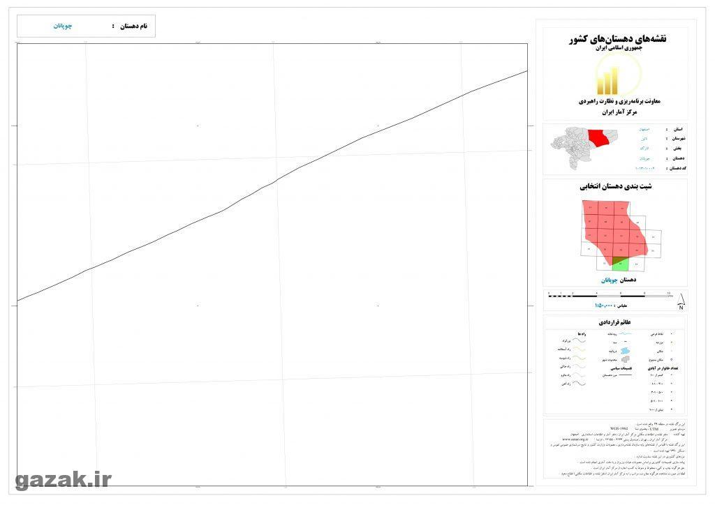 chopanan 19 1024x724 - نقشه روستاهای شهرستان نائین