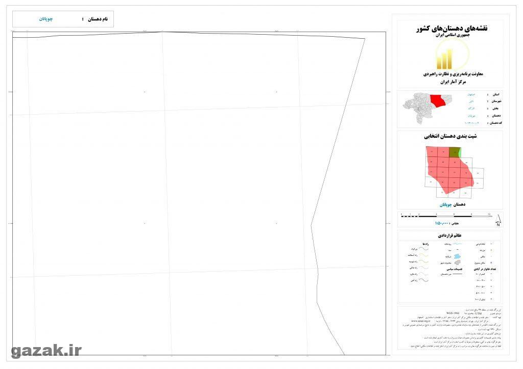 chopanan 3 1024x724 - نقشه روستاهای شهرستان نائین