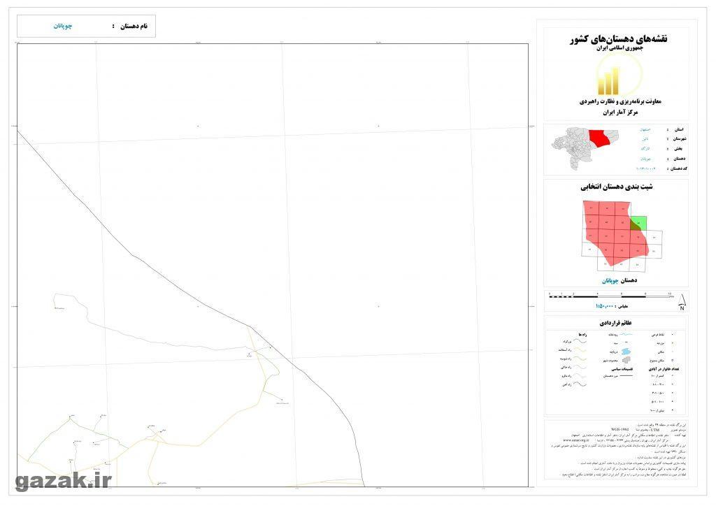 chopanan 7 1024x724 - نقشه روستاهای شهرستان نائین