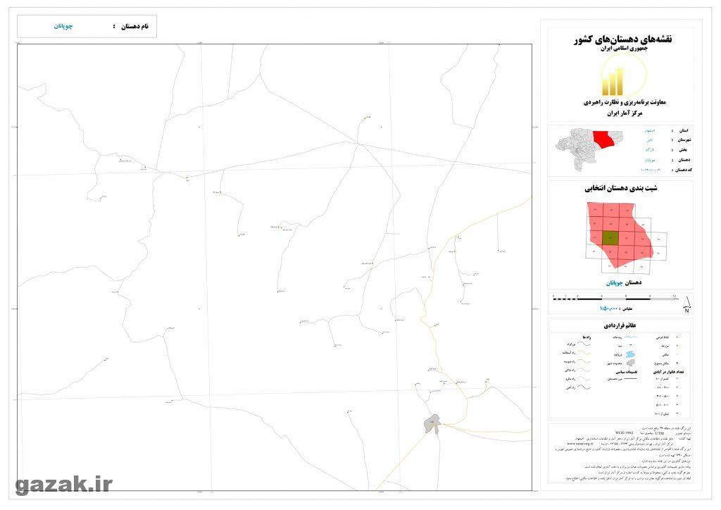 chopanan 9 1024x724 - نقشه روستاهای شهرستان نائین