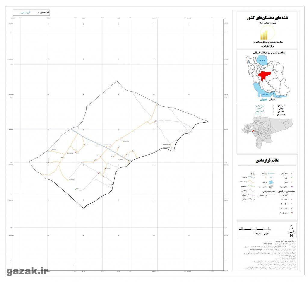 cron sofla 1024x936 - نقشه روستاهای شهرستان تیران و کرون