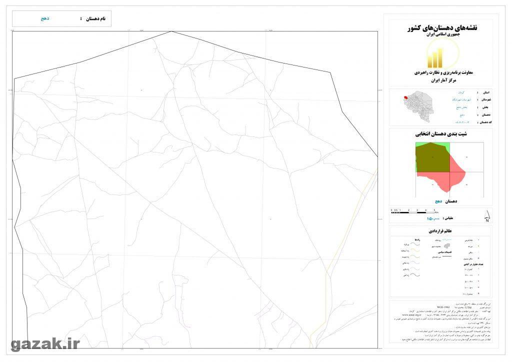 dahaj 1024x724 - نقشه روستاهای شهرستان شهر بابک