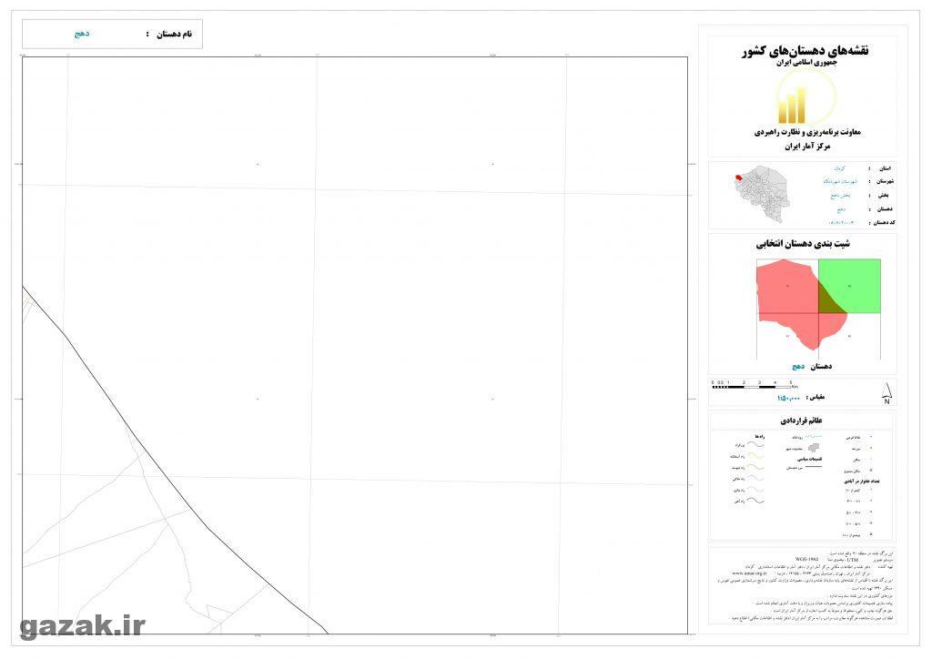 dahaj 2 1024x724 - نقشه روستاهای شهرستان شهر بابک