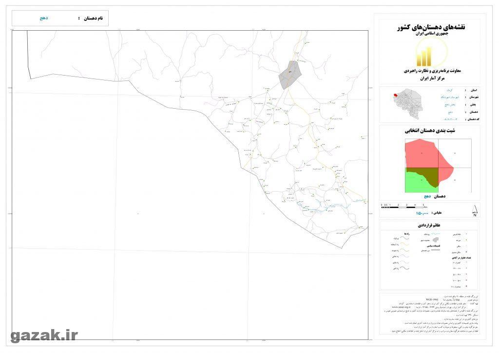 dahaj 3 1024x724 - نقشه روستاهای شهرستان شهر بابک