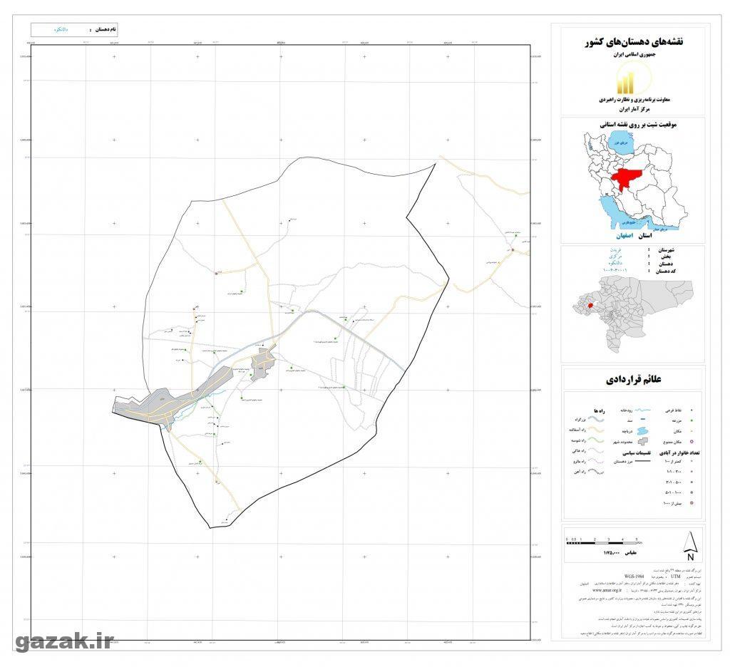 dalankoh 1024x936 - نقشه روستاهای شهرستان فریدن
