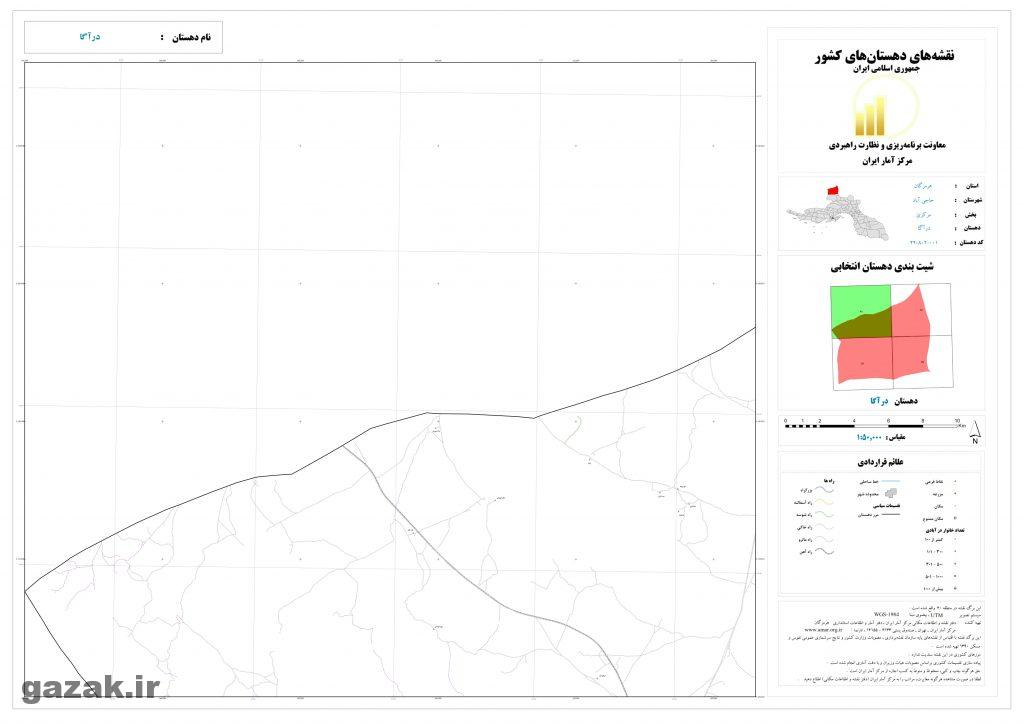 daraga 1024x724 - نقشه روستاهای شهرستان حاجی آباد