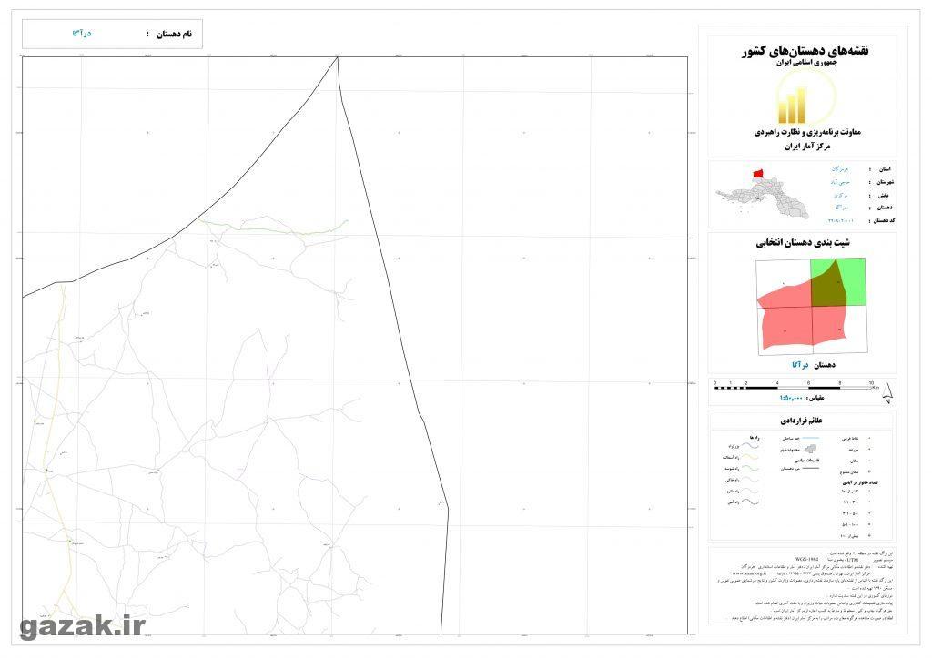 daraga 2 1024x724 - نقشه روستاهای شهرستان حاجی آباد
