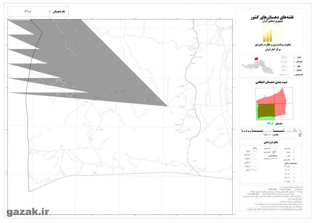 daraga 3 1024x724 - نقشه روستاهای شهرستان حاجی آباد