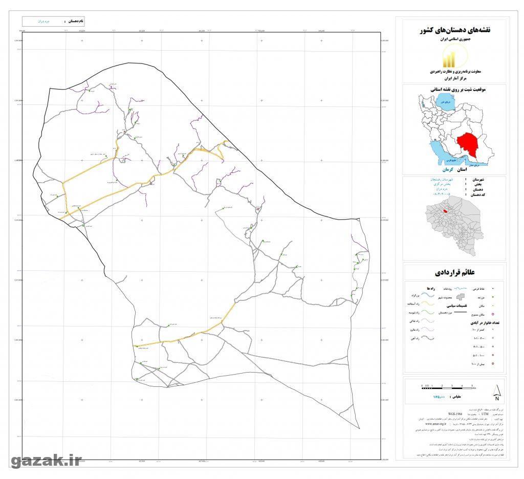 dareh daran 1024x936 - نقشه روستاهای شهرستان رفسنجان