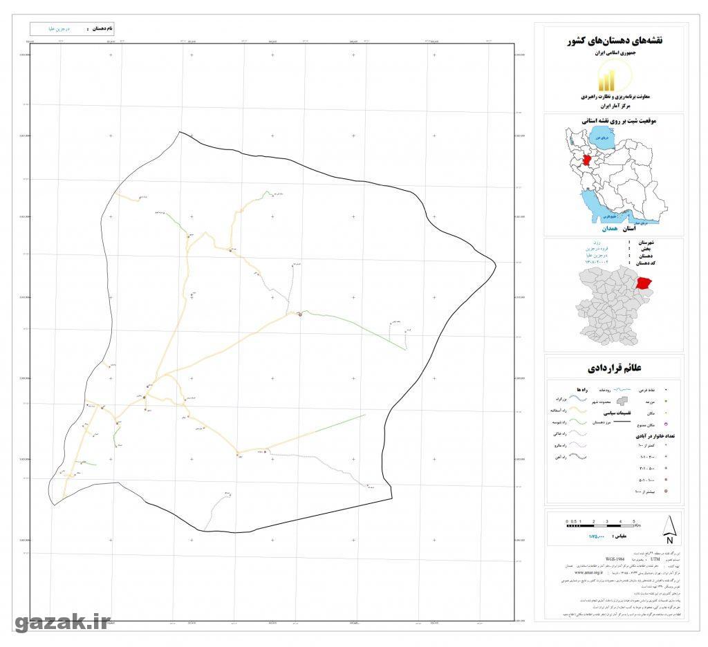 darjazin olia 1024x936 - نقشه روستاهای شهرستان رزن