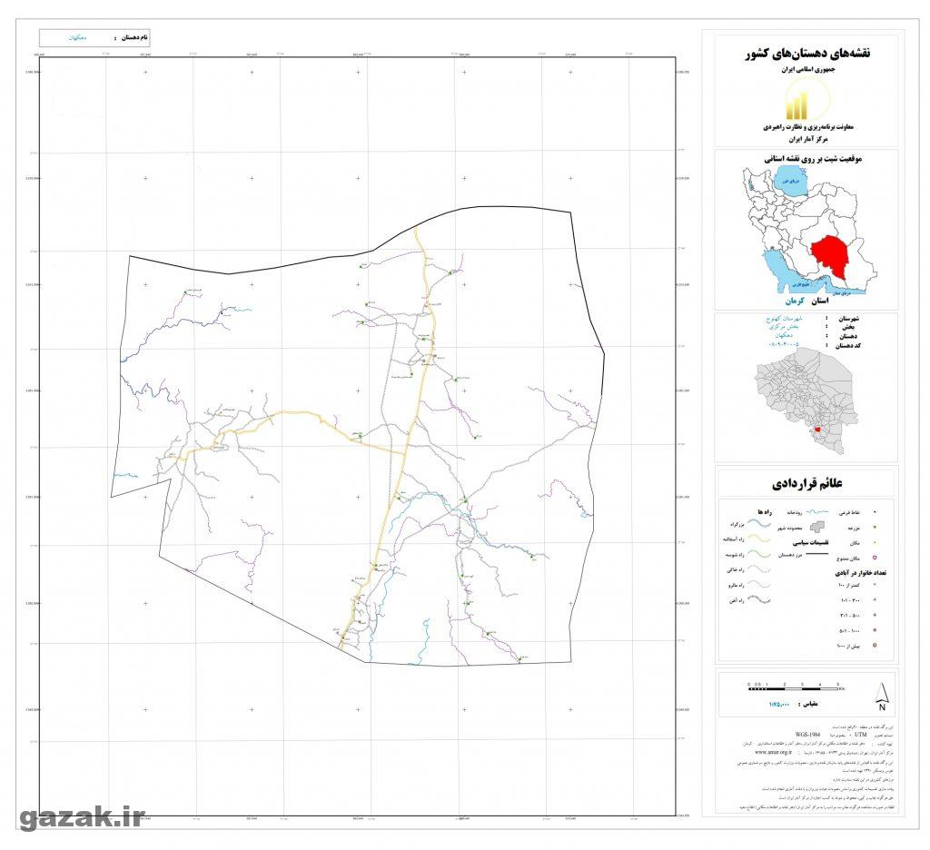 dehkahan 1024x936 - نقشه روستاهای شهرستان کهنوج