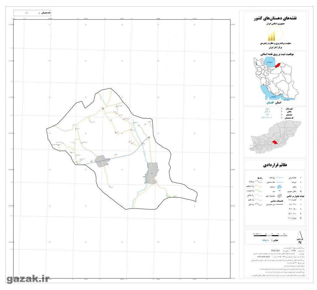deland 1024x936 - نقشه روستاهای شهرستان رامیان