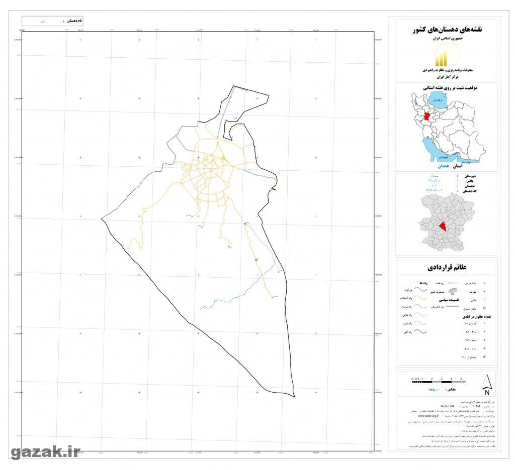 ebru 1024x936 - نقشه روستاهای شهرستان همدان