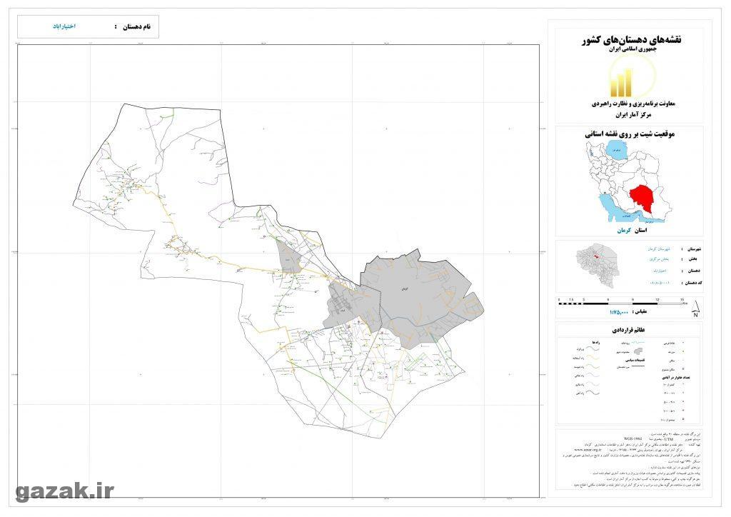 ekhtiar abad 1024x724 - نقشه روستاهای شهرستان کرمان