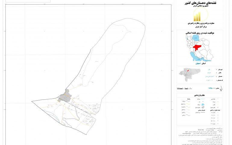 نقشه روستای امامزاده علی عباس