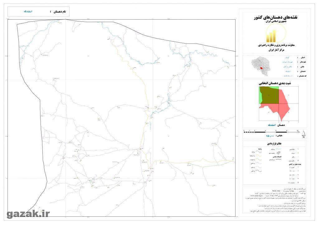 esfandagheh 1024x724 - نقشه روستاهای شهرستان جیرفت