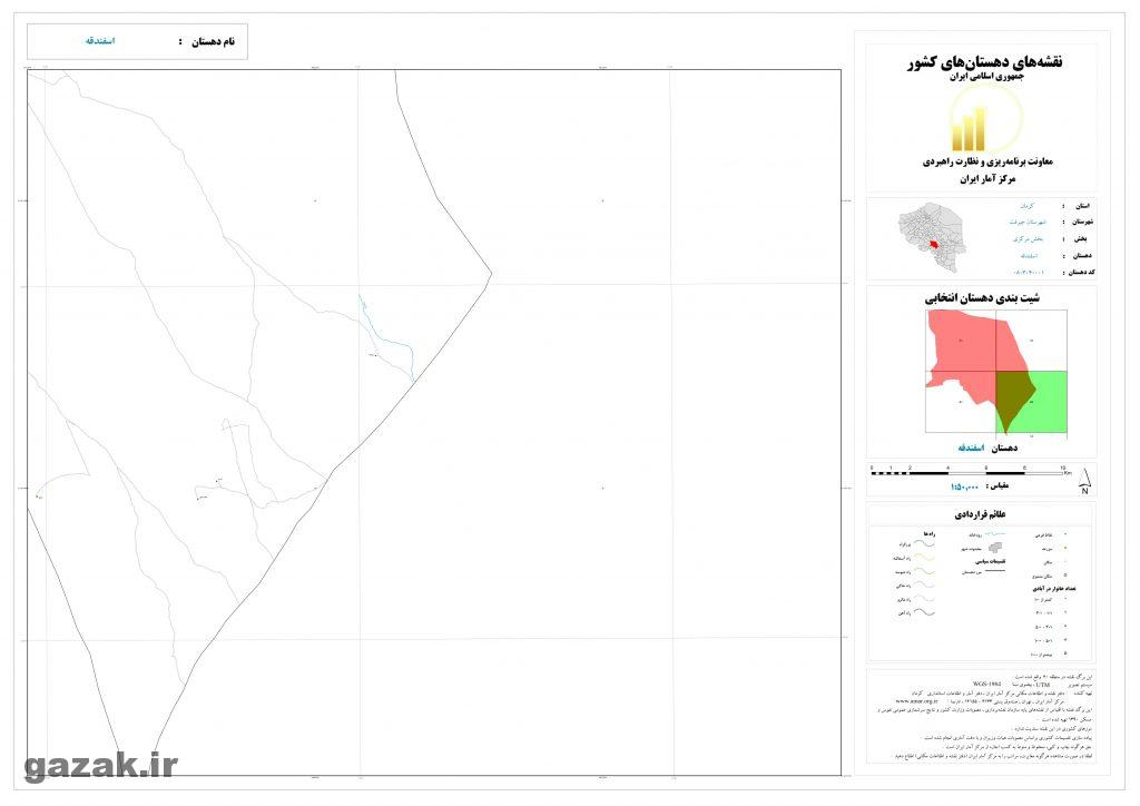 esfandagheh 4 1024x724 - نقشه روستاهای شهرستان جیرفت
